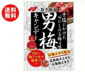 送料無料 【2ケースセット】ノーベル製菓 男梅 80g×6袋入×(2ケース) ※北海道・沖縄・離島は別途送料が必要。