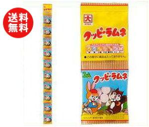 送料無料 カクダイ製菓 10連 クッピーラムネ  (4g×10袋)×20本入 ※北海道・沖縄・離島は別途送料が必要。