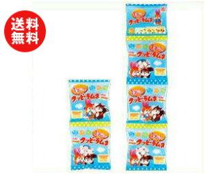 【送料無料】【2ケースセット】カクダイ製菓 5連 1才ごろからのクッピーラムネ (10g×5袋)×20本入×(2ケース) ※北海道・沖縄・離島は別途送料が必要。