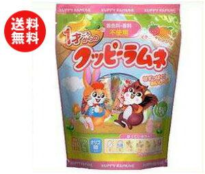 送料無料 カクダイ製菓 1才ごろからのクッピーラムネ (4g×15袋)×15袋入 ※北海道・沖縄・離島は別途送料が必要。