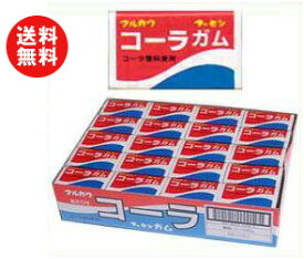 【送料無料】丸川製菓 コーラガム 60個入×2箱入 ※北海道・沖縄・離島は別途送料が必要。