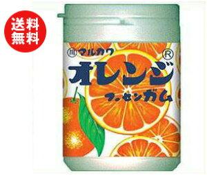 送料無料 【2ケースセット】丸川製菓 オレンジマーブルガムボトル 130g×6個入×(2ケース) ※北海道・沖縄・離島は別途送料が必要。