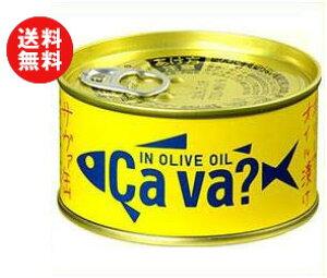 送料無料 岩手缶詰 国産サバのオリーブオイル漬け 170g×12個入 ※北海道・沖縄・離島は別途送料が必要。