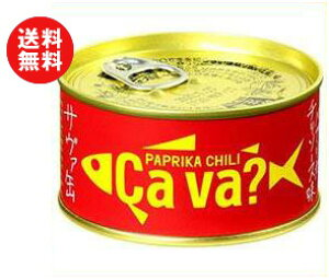 送料無料 【2ケースセット】岩手缶詰 国産サバのパプリカチリソース 170g×12個入×(2ケース) ※北海道・沖縄・離島は別途送料が必要。