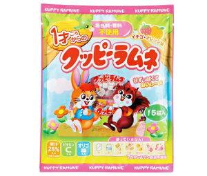 送料無料 カクダイ製菓 1才ごろからのクッピーラムネ (4g×15袋)×15袋入 北海道・沖縄・離島は別途送料が必要。