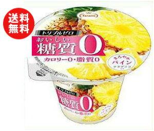 送料無料 たらみ トリプルゼロ おいしい糖質0 パイン 195g×18(6×3)個入 ※北海道・沖縄・離島は別途送料が必要。