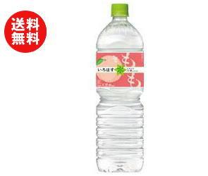 【送料無料】コカコーラ い・ろ・は・す もも(いろはす もも) 1555mlペットボトル×8本入 ※北海道・沖縄・離島は別途送料が必要。