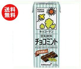 送料無料 【2ケースセット】キッコーマン 豆乳飲料 チョコミント 200ml紙パック×18本入×(2ケース) ※北海道・沖縄・離島は別途送料が必要。