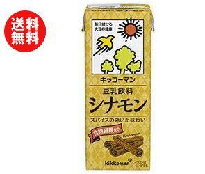 【送料無料】【2ケースセット】キッコーマン 豆乳飲料 シナモン 200ml紙パック×18本入×(2ケース) ※北海道・沖縄・離島は別途送料が必要。