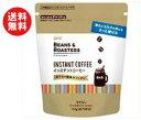 【送料無料】【2ケースセット】UCC BEANS&ROASTERS(ビーンズロースターズ) インスタントコーヒー 150g袋×12袋入×(2…