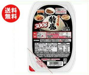 送料無料 テーブルマーク ガッツリ飯!特盛1食 300g×24(12×2)個入 ※北海道・沖縄・離島は別途送料が必要。