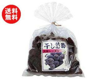 送料無料 ナガトク 干し葡萄 大粒レーズン 430g×5袋入 ※北海道・沖縄・離島は別途送料が必要。