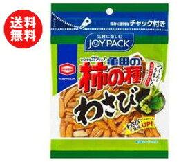送料無料 亀田製菓 亀田の柿の種 わさび 83g×20袋入 ※北海道・沖縄・離島は別途送料が必要。