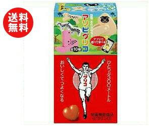 【送料無料】グリコ グリコ 4粒×10箱入 ※北海道・沖縄・離島は別途送料が必要。