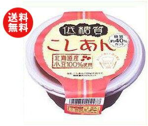 【送料無料】遠藤製餡 低糖質 こしあん 200g×24個入 ※北海道・沖縄・離島は別途送料が必要。