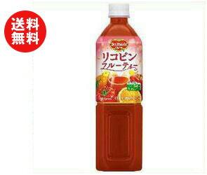 【送料無料】デルモンテ リコピンフルーティー 920gペットボトル×12本入 ※北海道・沖縄・離島は別途送料が必要。