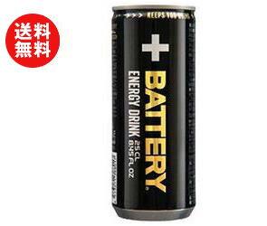 【送料無料】BATTERY(バッテリー)エナジードリンク 250ml缶×30本入 ※北海道・沖縄・離島は別途送料が必要。