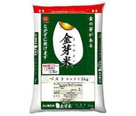 送料無料 トーヨーライス 金芽米ベストセレクト(国内産) 5kg ※北海道・沖縄・離島は別途送料が必要。
