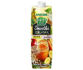 【送料無料】カゴメ 野菜生活100 Smoothie(スムージー) 豆乳バナナMix 1000g紙パック×6本入 ※北海道・沖縄・離島は別途送料が必要。