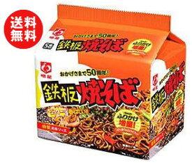 送料無料 明星食品 鉄板焼そば 5食パック×6袋入 ※北海道・沖縄・離島は別途送料が必要。