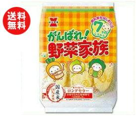 【送料無料】岩塚製菓 がんばれ!野菜家族 51g×6袋入 ※北海道・沖縄・離島は別途送料が必要。