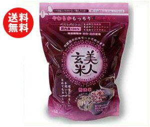 【送料無料】オクモト 美人玄米(国産) 1kg×10袋入 ※北海道・沖縄・離島は別途送料が必要。