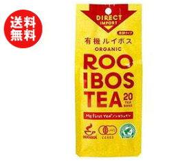 【送料無料】ガスコ My first tea(マイファーストティー) 有機ルイボスティー20TB(発酵タイプ) 40g(2g×20袋)×48(6×8)個入 ※北海道・沖縄・離島は別途送料が必要。