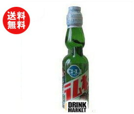 【送料無料】大川食品工業 GL ラムネ 200ml瓶×30本入 ※北海道・沖縄・離島は別途送料が必要。