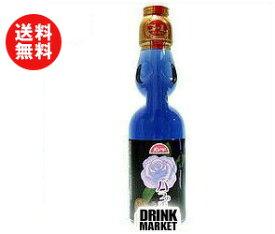 【送料無料】【2ケースセット】大川食品工業 バラの香りのラムネ 200ml瓶×30本入×(2ケース) ※北海道・沖縄・離島は別途送料が必要。