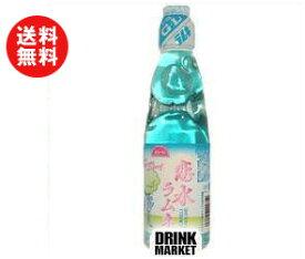 【送料無料】大川食品工業 恋水ラムネ 200ml瓶×30本入 ※北海道・沖縄・離島は別途送料が必要。