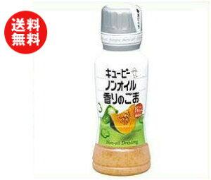 送料無料 キューピー ノンオイル香りのごま 180mlペットボトル×12本入 ※北海道・沖縄・離島は別途送料が必要。