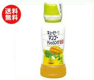 【送料無料】キューピー マンゴードレッシング 180mlペットボトル×12本入 ※北海道・沖縄・離島は別途送料が必要。