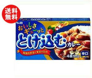 送料無料 エスビー食品 S&B おいしさとけ込むカレー 辛口 140g×10個入 ※北海道・沖縄・離島は別途送料が必要。