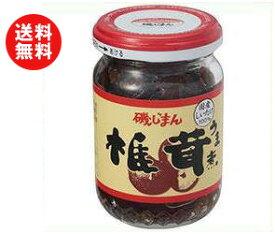 【送料無料】磯じまん 椎茸うま煮 105g瓶×12個入 ※北海道・沖縄・離島は別途送料が必要。