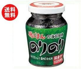 【送料無料】磯じまん のりのり 75g瓶×12個入 ※北海道・沖縄・離島は別途送料が必要。