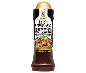 送料無料 キューピー テイスティドレッシング 黒酢たまねぎ 210mlペットボトル×6本入 ※北海道・沖縄・離島は別途送料が必要。
