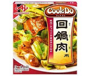 送料無料 味の素 CookDo(クックドゥ) 回鍋肉(ホイコーロウ)用 90g×10個入 北海道・沖縄・離島は別途送料が必要。