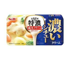 送料無料 エスビー食品 S&B 濃いシチュー クリーム 168g×10個入 北海道・沖縄・離島は別途送料が必要。