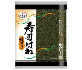 【送料無料】【2ケースセット】大森屋 焼のり寿司はね 板のり7枚×10袋入×(2ケース) ※北海道・沖縄・離島は別途送料が必要。