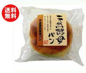 送料無料 天然酵母パン 丹波黒豆抹茶パン 12個入 ※北海道・沖縄・離島は別途送料が必要。