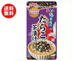 送料無料 丸美屋 家族のたらこ茶漬け 35g×10袋入 ※北海道・沖縄・離島は別途送料が必要。