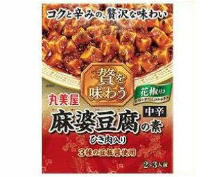 送料無料 丸美屋 贅を味わう麻婆豆腐の素 中辛 180g×5箱入 ※北海道・沖縄・離島は別途送料が必要。