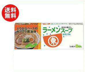 【送料無料】ヒガシマル醤油 ラーメンスープ 8袋×20箱入 ※北海道・沖縄・離島は別途送料が必要。