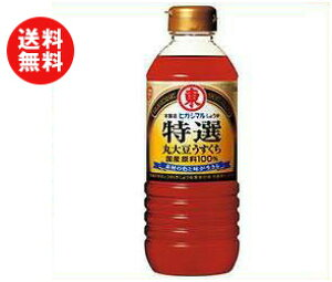 送料無料 ヒガシマル醤油 特選丸大豆うすくちしょうゆ 500mlペットボトル×12本入 ※北海道・沖縄・離島は別途送料が必要。