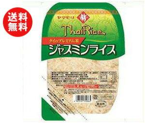 【送料無料】【2ケースセット】ヤマモリ ジャスミンライス 170g×12個入×(2ケース) ※北海道・沖縄・離島は別途送料が必要。