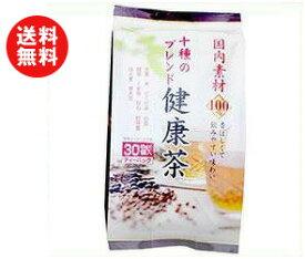 送料無料 山城物産 国産素材 十種のブレンド健康茶 8g×30P×20袋入 ※北海道・沖縄・離島は別途送料が必要。
