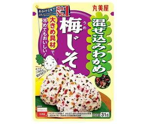 送料無料 丸美屋 混ぜ込みわかめ 梅じそ 31g×10袋入 北海道・沖縄・離島は別途送料が必要。