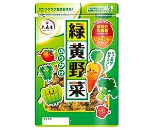 送料無料 【2ケースセット】大森屋 緑黄野菜ふりかけ 45g×10袋入×(2ケース) 北海道・沖縄・離島は別途送料が必要。