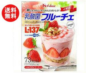 【送料無料】ハウス食品 乳酸菌フルーチェ イチゴ 150g×30箱入 ※北海道・沖縄・離島は別途送料が必要。