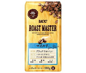 送料無料 UCC ROAST MASTER (ローストマスター) 豆 マイルド for BLACK 180g袋×12袋入 北海道・沖縄・離島は別途送料が必要。